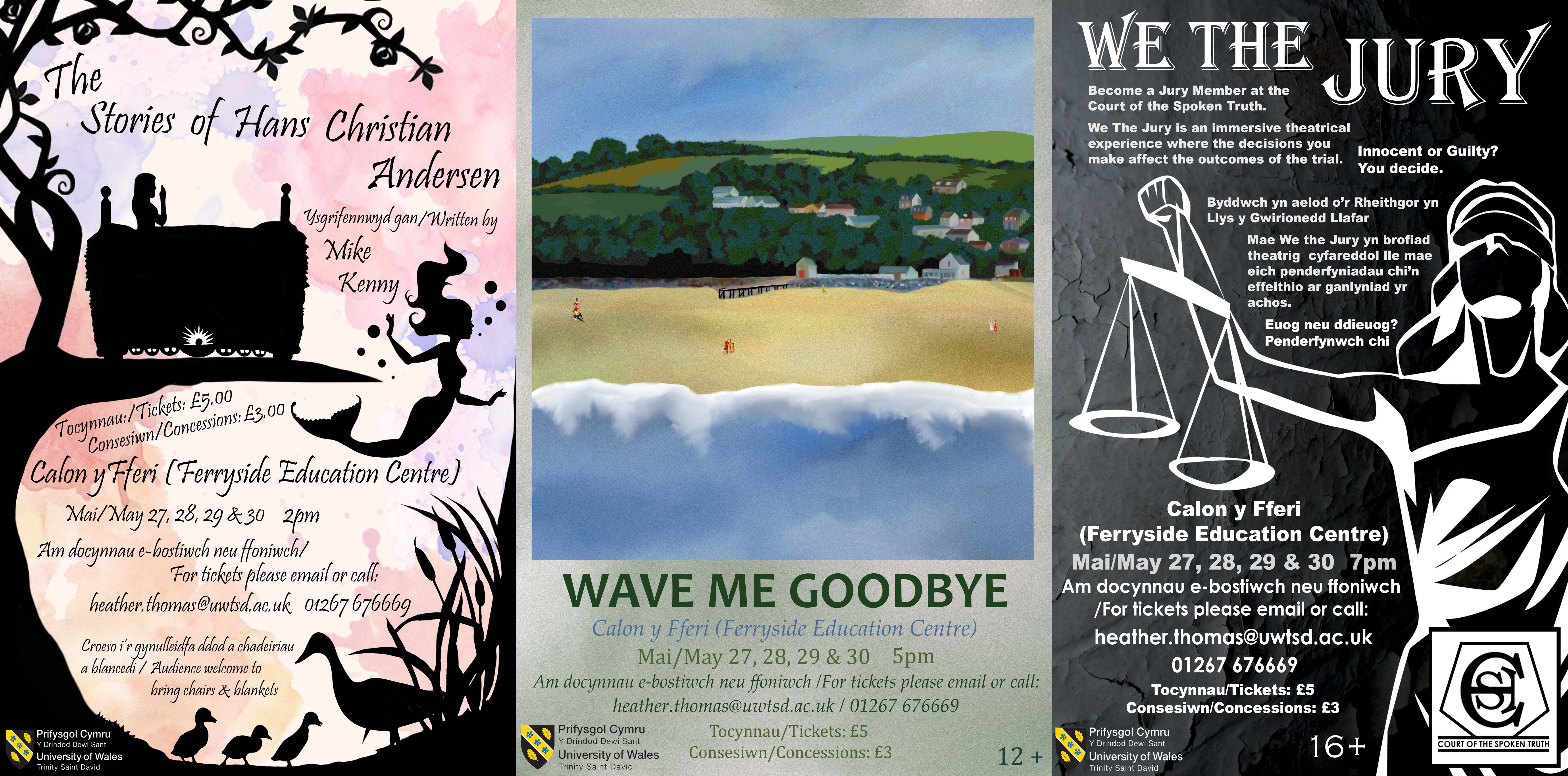 site posters